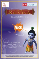 """Little Krishna"" - Indian Movie Poster (xs thumbnail)"