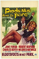 Barefoot in the Park - Belgian Movie Poster (xs thumbnail)