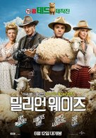 A Million Ways to Die in the West - South Korean Movie Poster (xs thumbnail)