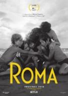 Roma - Czech Movie Poster (xs thumbnail)