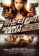 Bounty Killer - South Korean Movie Poster (xs thumbnail)