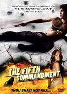 The Fifth Commandment - DVD cover (xs thumbnail)