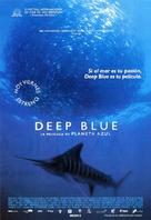 Deep Blue - Spanish Movie Poster (xs thumbnail)