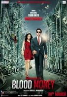 Blood Money - Indian Movie Poster (xs thumbnail)