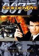 GoldenEye - DVD movie cover (xs thumbnail)