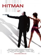 Hitman - French Movie Poster (xs thumbnail)
