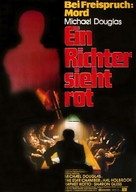The Star Chamber - German Movie Poster (xs thumbnail)