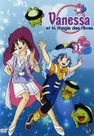 """Mahô no yousei Pelsia"" - French Movie Cover (xs thumbnail)"