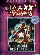 Army Of Darkness - French DVD movie cover (xs thumbnail)