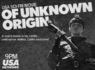 Of Unknown Origin - poster (xs thumbnail)
