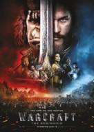 Warcraft - New Zealand Movie Poster (xs thumbnail)