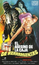 The Toolbox Murders - Spanish VHS cover (xs thumbnail)