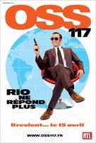 OSS 117: Rio ne repond plus - French Movie Poster (xs thumbnail)