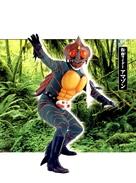 """Kamen Raidâ Amazon"" - Japanese Movie Cover (xs thumbnail)"