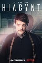 Hiacynt - Polish Movie Poster (xs thumbnail)