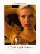 Vicky Cristina Barcelona - Italian Movie Poster (xs thumbnail)