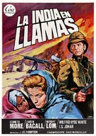 North West Frontier - Spanish Movie Poster (xs thumbnail)