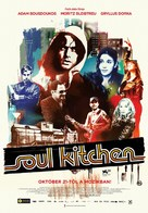 Soul Kitchen - Hungarian Movie Poster (xs thumbnail)