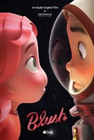 Blush - Movie Poster (xs thumbnail)