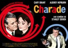 Charade - French Re-release movie poster (xs thumbnail)
