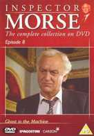 """Inspector Morse"" - British DVD movie cover (xs thumbnail)"