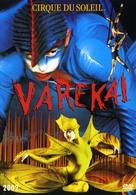 Cirque du Soleil: Varekai - DVD cover (xs thumbnail)