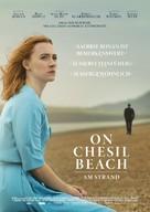 On Chesil Beach - Swiss Movie Poster (xs thumbnail)
