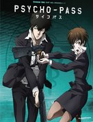 """Psycho-Pass"" - DVD movie cover (xs thumbnail)"