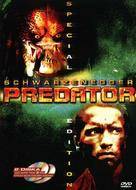 Predator - Croatian Movie Cover (xs thumbnail)