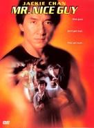 Yat goh ho yan - DVD cover (xs thumbnail)