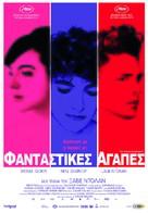 Les amours imaginaires - Greek Movie Poster (xs thumbnail)