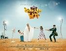 """""""Jugeoya Saneun Namja"""" - South Korean Movie Poster (xs thumbnail)"""