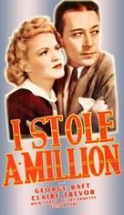 I Stole a Million - Movie Cover (xs thumbnail)