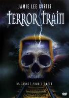 Terror Train - French Movie Cover (xs thumbnail)