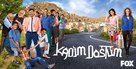 """Kadim Dostum"" - Turkish Movie Poster (xs thumbnail)"