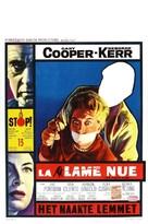 The Naked Edge - Belgian Movie Poster (xs thumbnail)