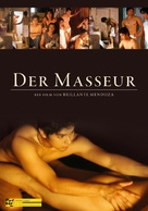 Masahista - German DVD cover (xs thumbnail)
