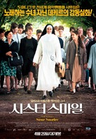 Soeur Sourire - South Korean Movie Poster (xs thumbnail)