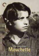 Mouchette - DVD cover (xs thumbnail)