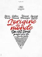 L'origine du monde - French Movie Poster (xs thumbnail)
