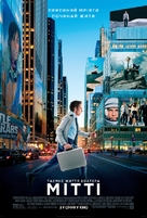 The Secret Life of Walter Mitty - Ukrainian Movie Poster (xs thumbnail)