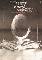 Aus dem Leben der Marionetten - Hungarian Movie Poster (xs thumbnail)