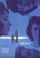 Grido, Il - Polish Movie Poster (xs thumbnail)