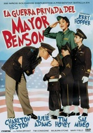 The Private War of Major Benson - Spanish DVD movie cover (xs thumbnail)
