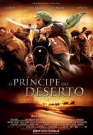 Black Gold - Brazilian Movie Poster (xs thumbnail)