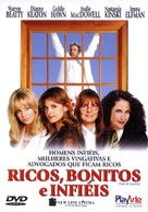 Town & Country - Brazilian DVD cover (xs thumbnail)
