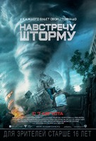 Into the Storm - Russian Movie Poster (xs thumbnail)