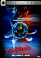 A Nightmare on Elm Street: The Dream Child - DVD cover (xs thumbnail)