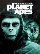Beneath the Planet of the Apes - DVD cover (xs thumbnail)
