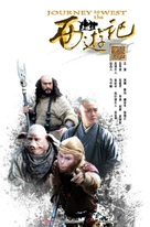 """Xi you ji"" - Chilean Movie Poster (xs thumbnail)"